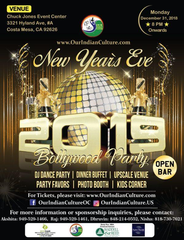 New Years Eve Bollywood Party - Chuck Jones Event Center - Costa Mesa Orange County - Dec 31, 2018