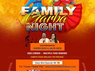 Family Garba Night Lake Forest September 28 2019