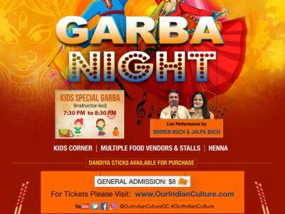Garba Night 2019 in Lake Forest